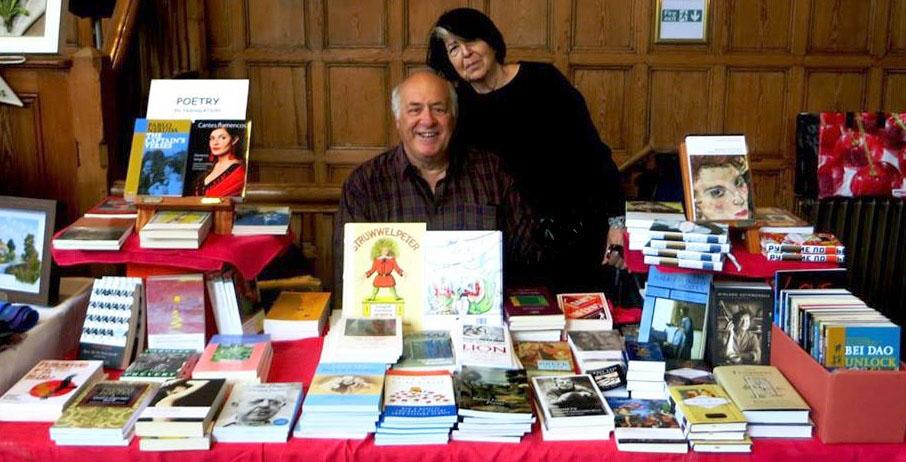 Bookstall 2016